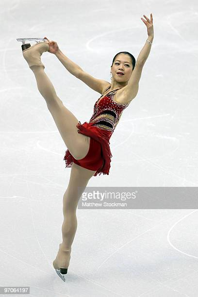 Akiko Suzuki of Japan competes in the Ladies Free Skating on day 14 of the 2010 Vancouver Winter Olympics at Pacific Coliseum on February 25 2010 in...