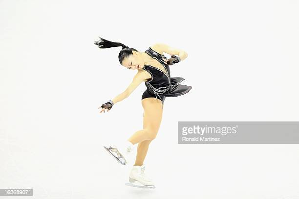 Akiko Suzuki of Japan competes in the Ladies Short Program during the 2013 ISU World Figure Skating Championships at Budweiser Gardens on March 14...