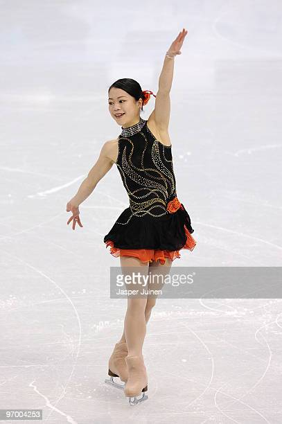 Akiko Suzuki of Japan competes in the Ladies Short Program Figure Skating on day 12 of the 2010 Vancouver Winter Olympics at Pacific Coliseum on...