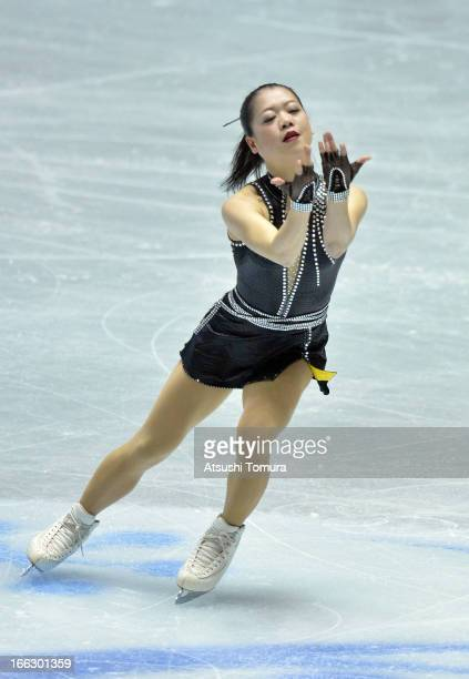 Akiko Suzuki of Japan competes in the ladies's short program during day one of the ISU World Team Trophy at Yoyogi National Gymnasium on April 11...