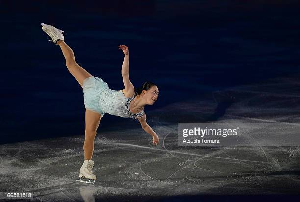 Akiko Suzuki of Japan performs during day four of the ISU World Team Trophy at Yoyogi National Gymnasium on April 14 2013 in Tokyo Japan
