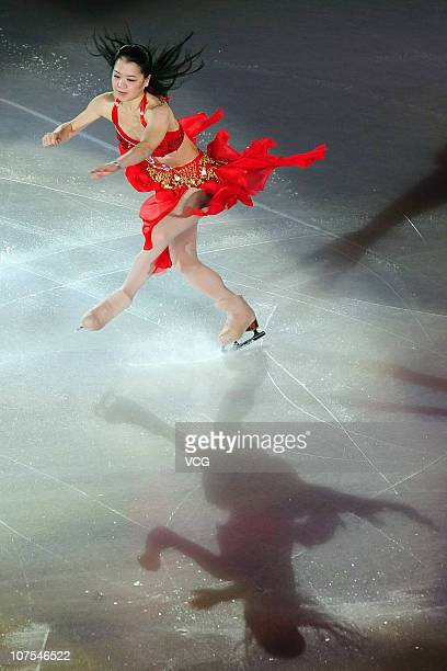 Akiko Suzuki of Japan performs during ISU Grand Prix and Junior Grand Prix Final at Beijing Capital Gymnasium on December 12 2010 in Beijing China