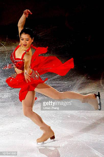 Akiko Suzuki of Japan performs during the ISU Grand Prix and Junior Grand Prix Final at Beijing Capital Gymnasium on December 12 2010 in Beijing China