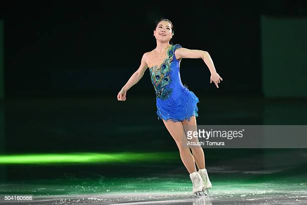 Akiko Suzuki of Japan performs her routine during the NHK Special Figure Skating Exhibition at the Morioka Ice Arena on January 9, 2016 in Morioka,...