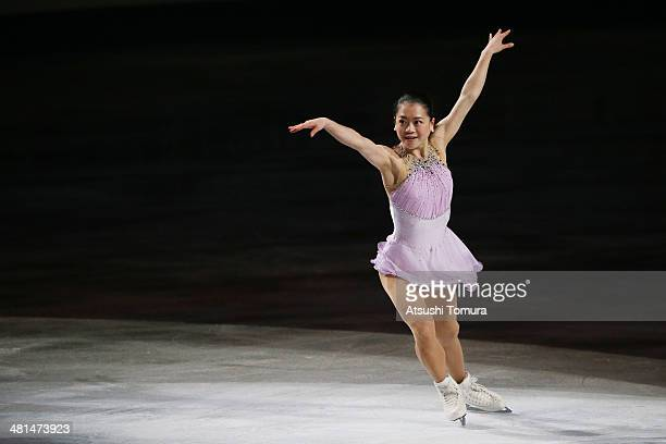 Akiko Suzuki of Japan performs her routine in the exhibition during ISU World Figure Skating Championships at Saitama Super Arena on March 30 2014 in...