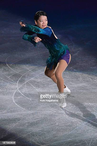 Akiko Suzuki of Japan performs in the Gala Exhibition during day three of ISU Grand Prix of Figure Skating 2013/2014 NHK Trophy at the Yoyogi...