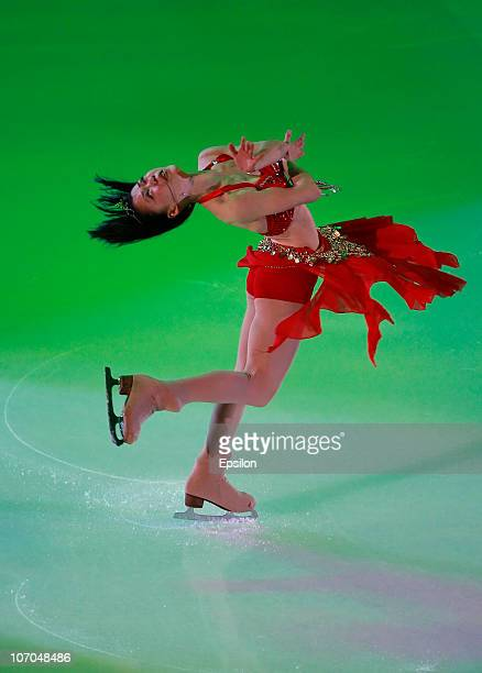 Akiko Suzuki of Japan performs in the Gala Exhibition during of the ISU Grand Prix of Figure Skating 2010/2011 Cup of Russia at Megasport Sport...