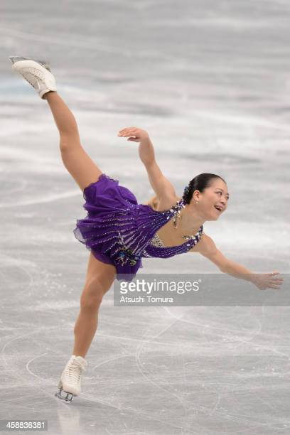 Akiko Suzuki of Japan performs in the Ladie's short program during All Japan Figure Skating Championships at Saitama Super Arena on December 22 2013...