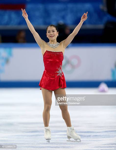 Akiko Suzuki of Japan reacts after competing in the Figure Skating Ladies' Short Program on day 12 of the Sochi 2014 Winter Olympics at Iceberg...