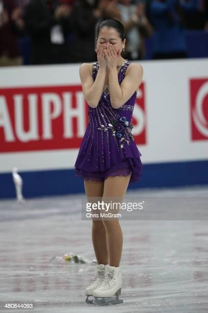 Akiko Suzuki of Japan reacts after finishing her routine in the Ladies Short Program during ISU World Figure Skating Championships at Saitama Super...