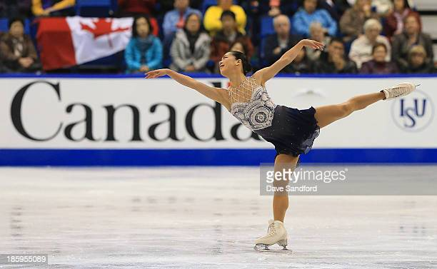 Akiko Suzuki of Japan skates during the ladies free program on day two at the ISU GP 2013 Skate Canada International at Harbour Station on October 26...