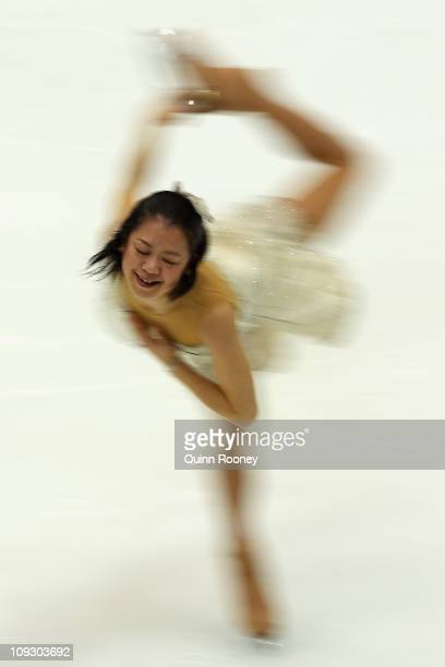 Akiko Suzuki of Japan skates in the Ladies Free Skating during day four of the Four Continents Figure Skating Championships at Taipei Arena on...