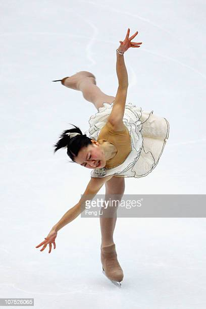 Akiko Suzuki of Japan skates in the Ladies Free Skating during ISU Grand Prix and Junior Grand Prix Final at Beijing Capital Gymnasium on December 11...