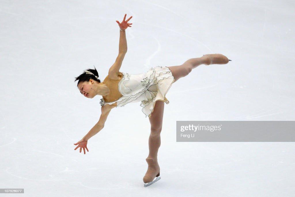 ISU Grand Prix Of Figure Skating Final 2010/11 - Day Three
