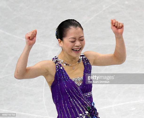 Akiko Suzuki reacts after competing in the Ladies' Singles Short Program during the 82nd All Japan Figure Skating Championships at Saitama Super...