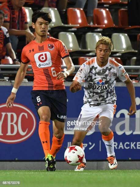 Akinari Kawazura of Omiya Ardija in action during the JLeague Levain Cup Group A match between Omiya Ardija and Shimizu SPulse at NACK 5 Stadium...