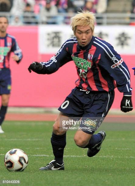 Akinori Nishizawa of Cerezo Osaka in action during the 85th Emperor's Cup Quarter Final match between Gamba Osaka and Cerezo Osaka at the Nagai...