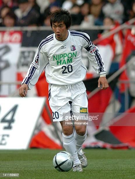 Akinori Nishizawa of Cerezo Osaka in action during the JLeague match between Urawa Red Diamonds and Cerezo Osaka at Saitama Stadium on March 21 2004...