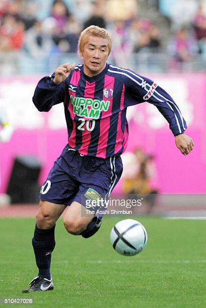 Akinori Nishizawa of Cerezo Osaka in action during the JLeague match between Cerezo Osaka and Oita Trinita at the Nagai Stadium on November 23 2005...