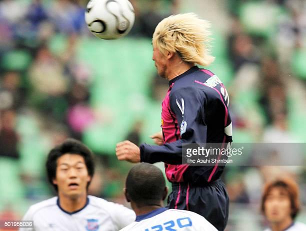 Akinori Nishizawa of Cerezo Osaka scores his team's first goal during the JLeague match between Cerezo Osaka and Ventforet Kofu at Nagai Stadium on...