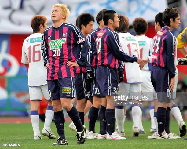 Akinori Nishizawa of Cerezo Osaka shows his dejection after his team's 22 draw in the JLeague match between FC Tokyo and Cerezo Osaka at the...