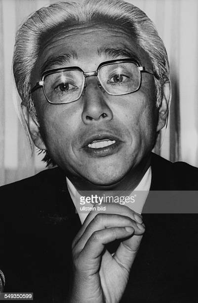 Akio Morita founder of SONY