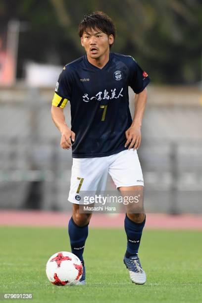 Akira Akao of Kagoshima United in action during the J.League J3 match between Kagoshima United and Cerezo Osaka U-23 at Kamoike Stadium on May 6,...