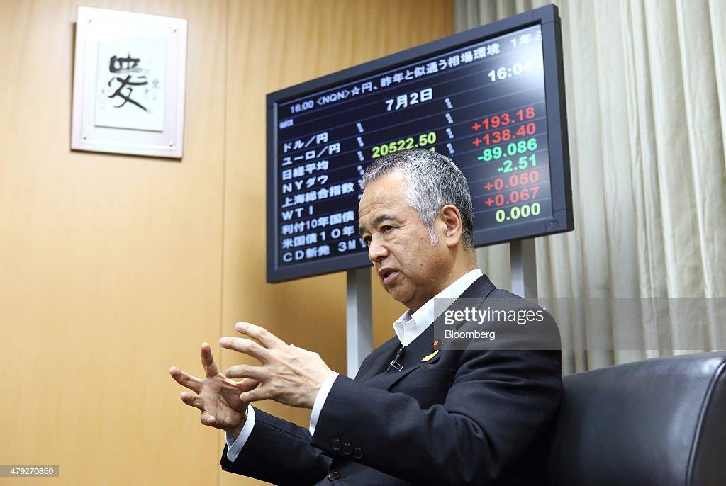 Japanese Economy Minister Akira Amari Interview