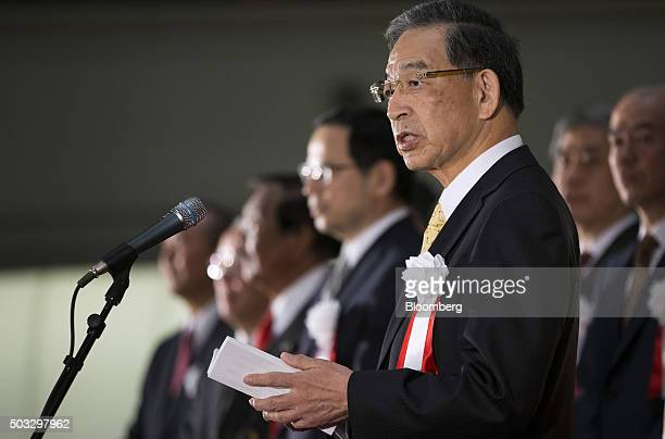 Akira Kiyota president and chief executive officer of Japan Exchange Group Inc speaks during a ceremony marking the first trading day of the year at...