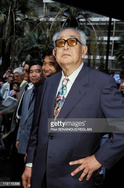Akira Kurosawa presents 'Madadayo' Cannes Film Festival in Cannes France on May 14 1993