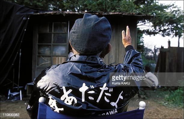 Akira Kurozawa On Filming Of 'Madamayo' In Japan On June 15 1992 'Madamayo' location site of Akira Kurozawa's production