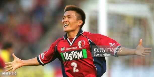 Akira Narahashi of Kashima Antlers celebrates scoring the opening goal during the JLeague Division 1 match between Kashiwa Reysol and Kashima Antlers...