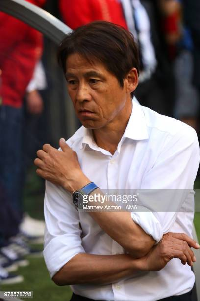Akira Nishino head coach / manager of Japan looks on prior to the 2018 FIFA World Cup Russia group H match between Colombia and Japan at Mordovia...