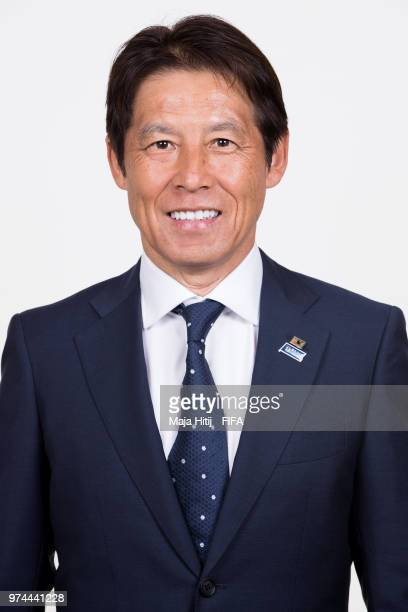Akira Nishino head coach of Japan poses for a portrait during the official FIFA World Cup 2018 portrait session at the FC Rubin Training Grounds on...