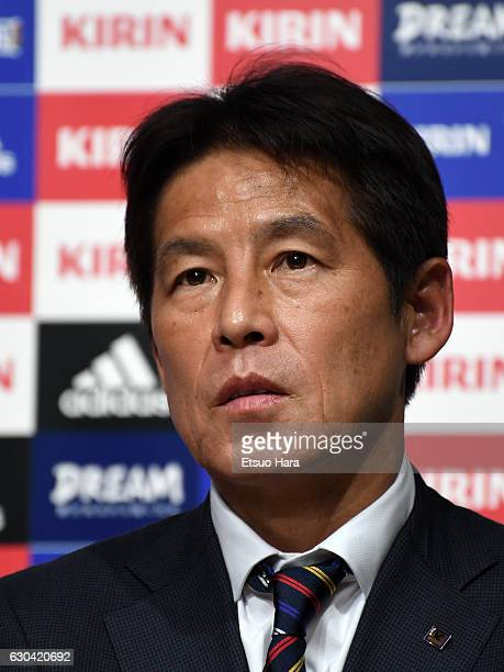 Akira Nishino looks on during the Japan Football National Teams 2017 Schedule Press Conference at the JFA House on December 22 2016 in Tokyo Japan