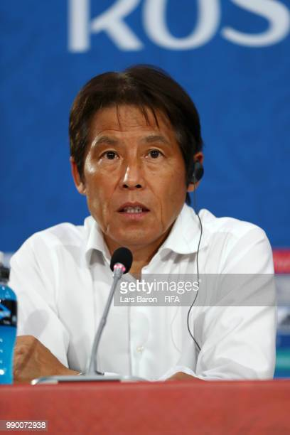 Akira Nishino Manager of Japan attends the post match press conference following the 2018 FIFA World Cup Russia Round of 16 match between Belgium and...