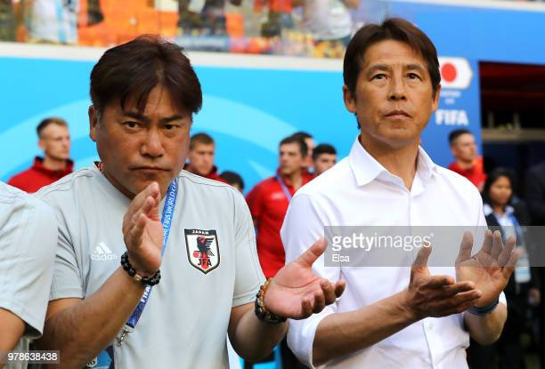 Akira Nishino Manager of Japan looks on during the 2018 FIFA World Cup Russia group H match between Colombia and Japan at Mordovia Arena on June 19...