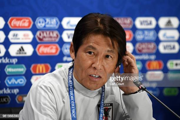 Akira Nishino Manager of Japan looks on in a press conference ahead of the FIFA World Cup Group H match between Japan and Senegal at Ekaterinburg...
