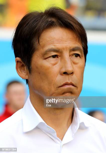 Akira Nishino Manager of Japan looks on prior to the 2018 FIFA World Cup Russia group H match between Colombia and Japan at Mordovia Arena on June 19...