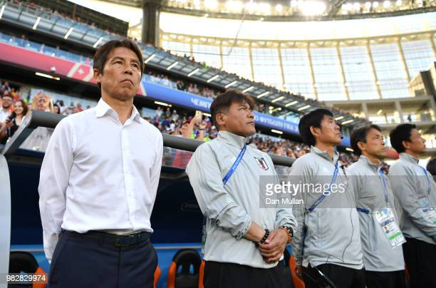 Akira Nishino Manager of Japan looks on prior to the 2018 FIFA World Cup Russia group H match between Japan and Senegal at Ekaterinburg Arena on June...
