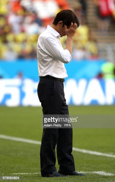 Akira Nishino Manager of Japan reacts during the 2018 FIFA World Cup Russia group H match between Colombia and Japan at Mordovia Arena on June 19...
