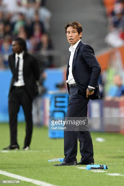 Akira Nishino Manager of Japan reacts during the 2018 FIFA World Cup Russia group H match between Japan and Senegal at Ekaterinburg Arena on June 24...