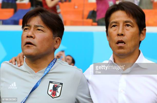 Akira Nishino Manager of Japan sings national anthem during the 2018 FIFA World Cup Russia group H match between Colombia and Japan at Mordovia Arena...