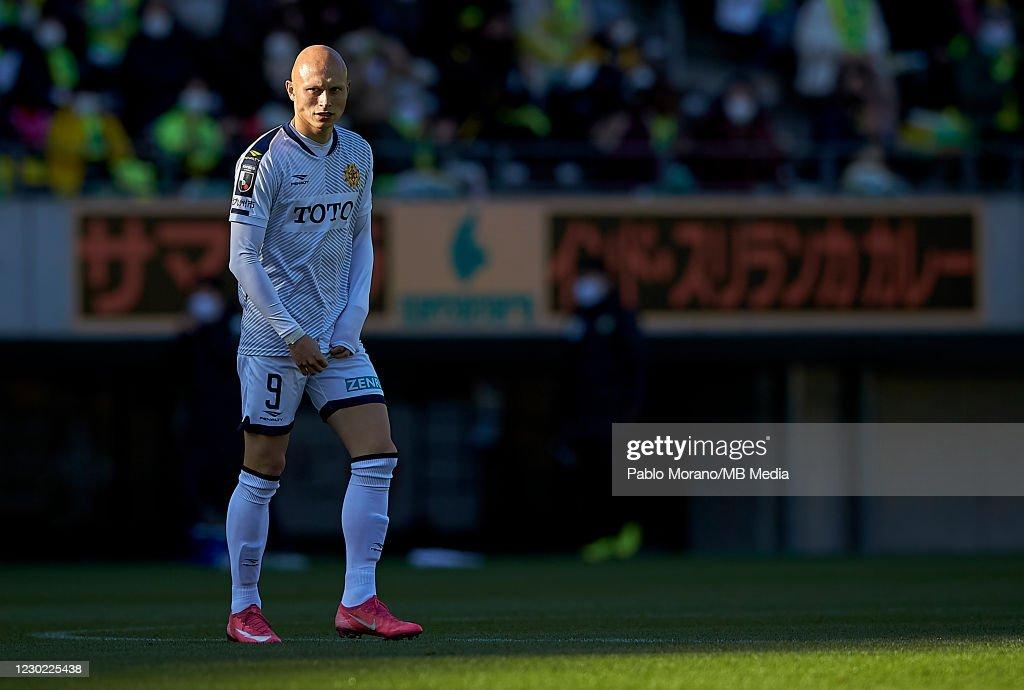 JEF United Chiba v Giravanz Kitakyushu - J.League Meiji Yasuda J2 : ニュース写真