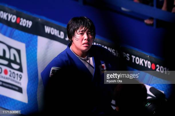 Akira Sone of Japan reacts after winning the gold medal in the Women's +78kg final on day seven of the World Judo Championships at the Nippon Budokan...