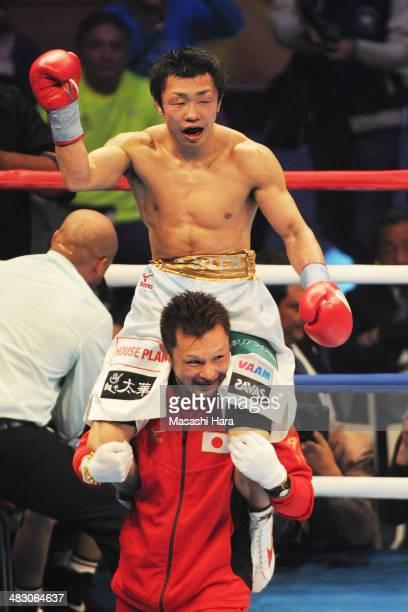 Akira Yaegashi celebrates the victory after the WBC flyweight title bout between Akira Yaegashi of Japan and Odilon Zaleta of Mexico at Ota City...