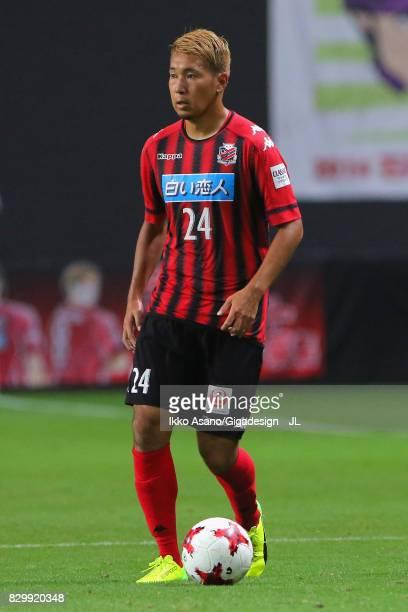 Akito Fukumori of Consadole SappAkito Fukumori of Consadole Sapporoin action during the JLeague J1 match between Consadole Sapporo and Yokohama...