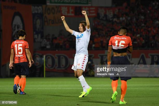 Akito Fukumori of Consadole Sapporo celebrates his side's 22 draw after the JLeague J1 match between Omiya Ardija and Consadole Sapporo at NACK 5...