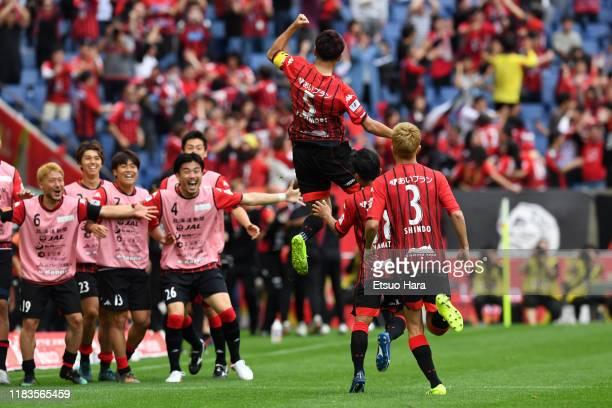 Akito Fukumori of Consadole Sapporo celebrates scoring his side's third goal during the JLeague Levain Cup Final between Consadole Sapporo and...