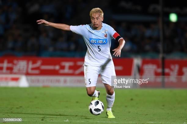 Akito Fukumori of Consadole Sapporo in action during the JLeague J1 match between Kawasaki Frontale and Consadole Sapporo at Todoroki Stadium on...